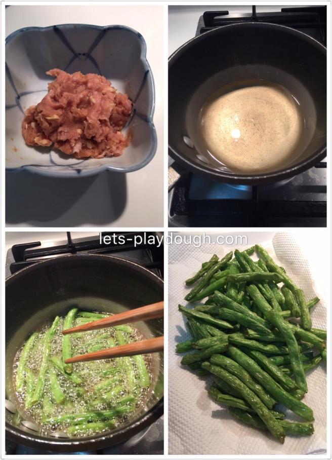 beans deep fry