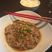 Steamed Minced Pork with Preserved Vegetable