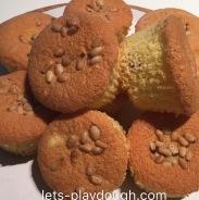 Mini Egg Cakes鸡蛋糕jī dàn gāo
