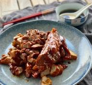 Char Siu (Chinese Barbeque Pork)叉烧肉