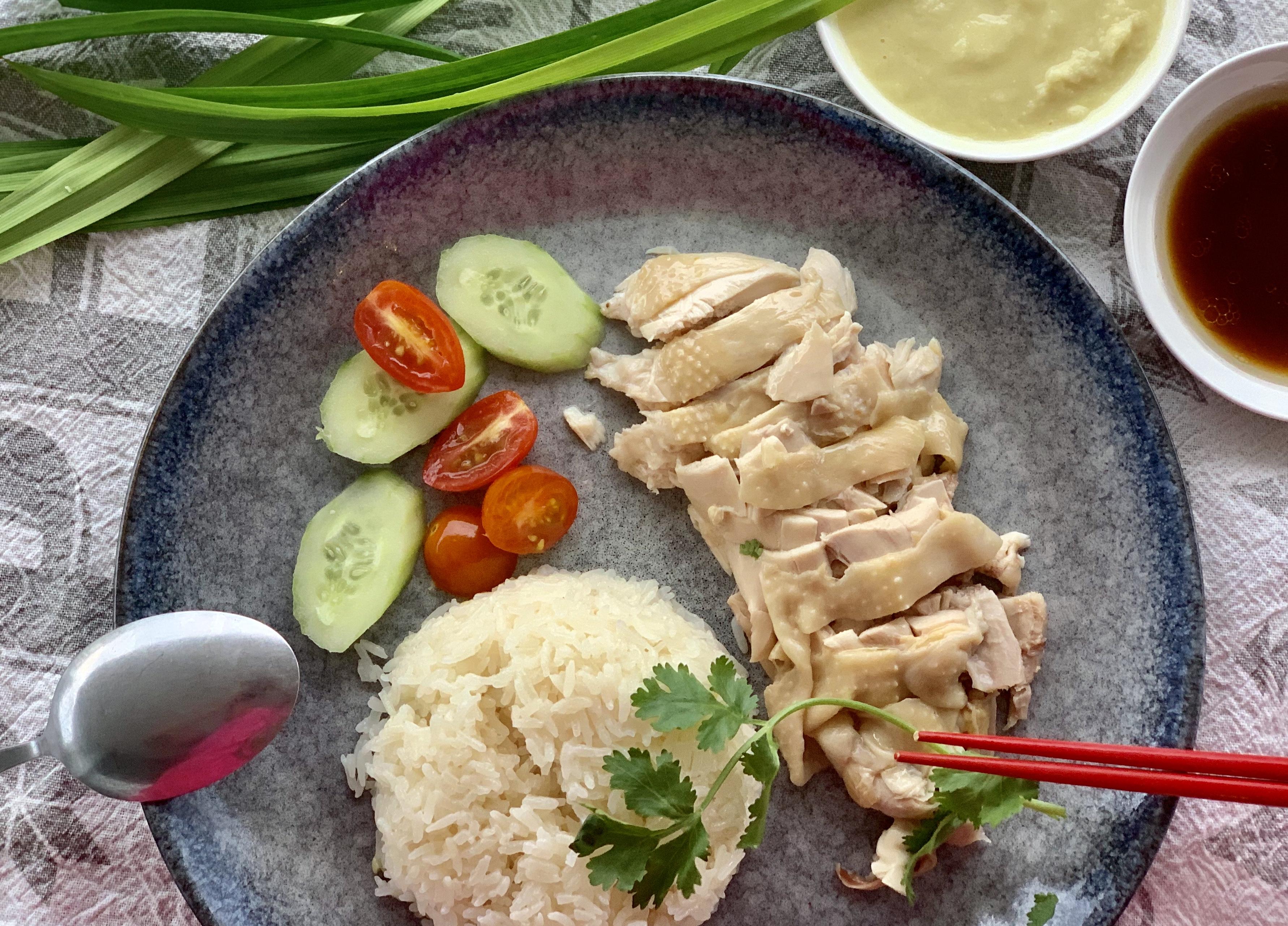 Hainanese Chicken Rice海南鸡饭hǎi nán jī fàn