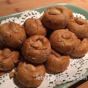 Chinese Peanut Cookies花生酥
