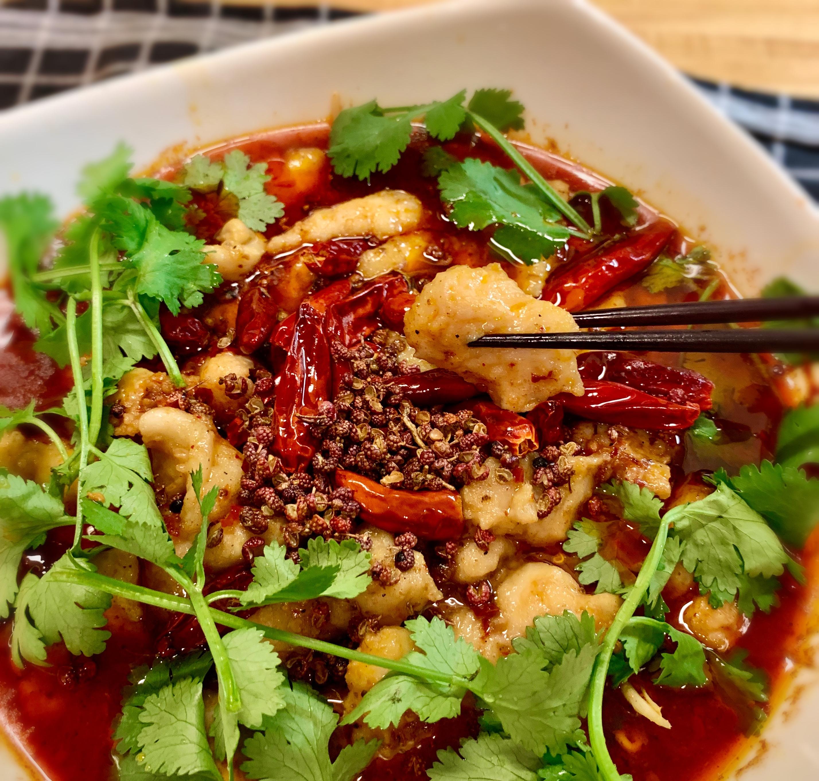 Sichuan Boiled Fish水煮鱼shuǐ zhǔ yú